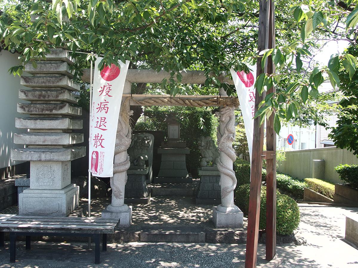 横浜三嶋大明神