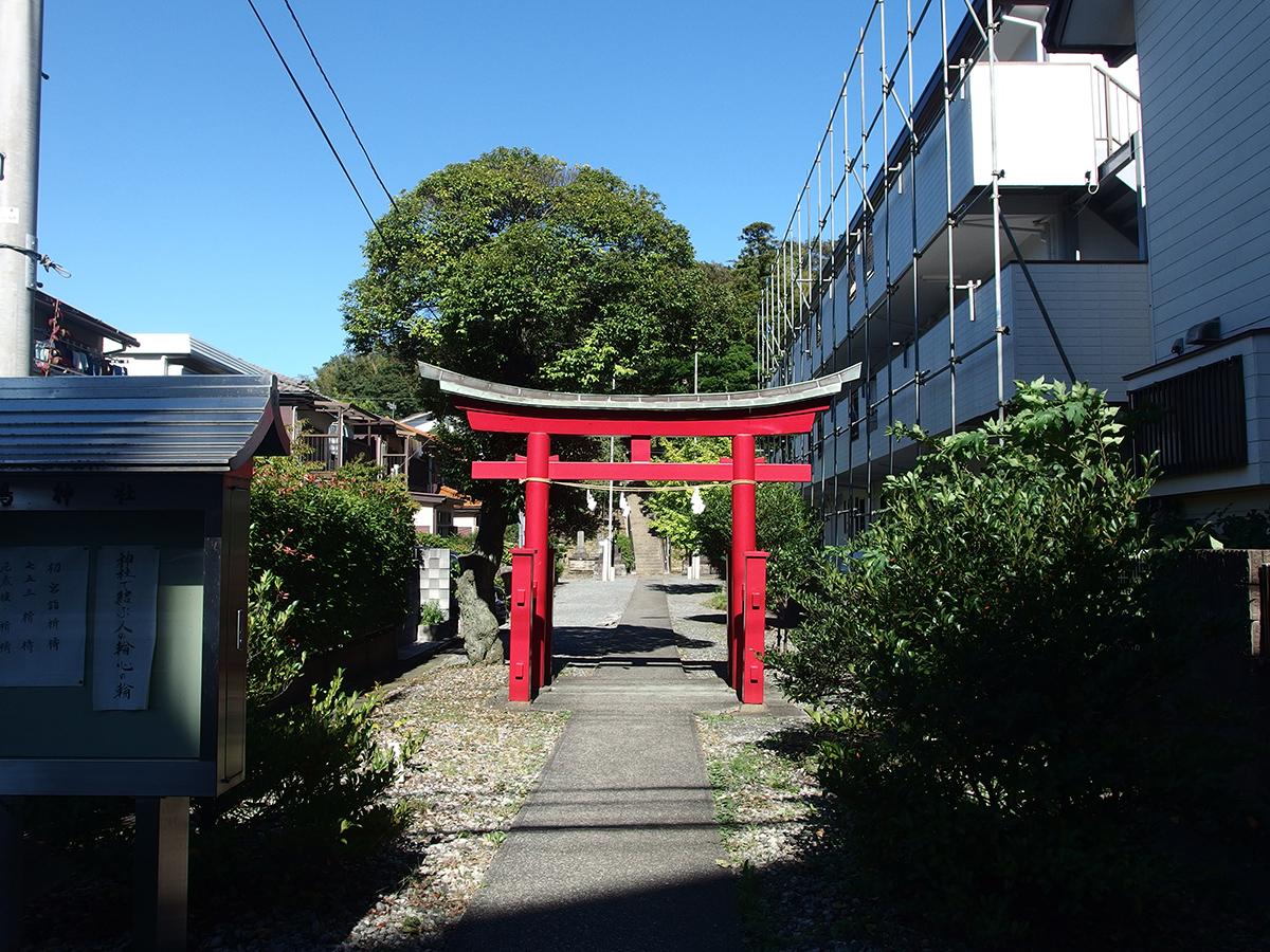飯島三島神社(横浜市栄区飯島町)